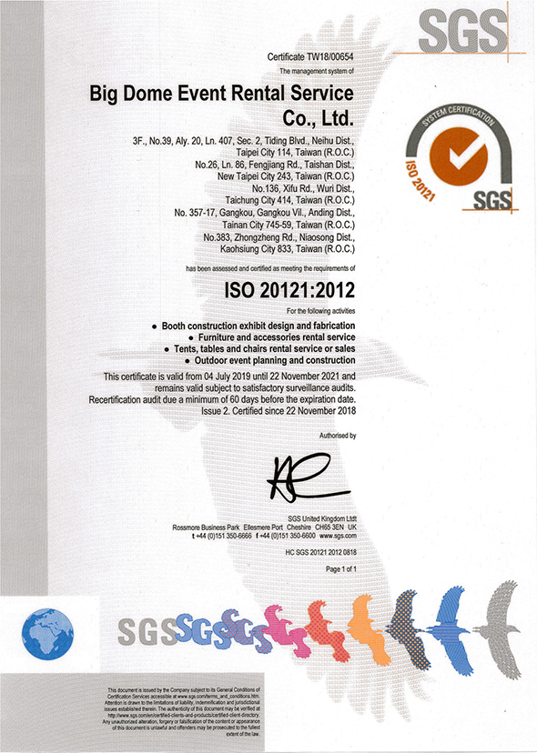 ISO20121scan20190725